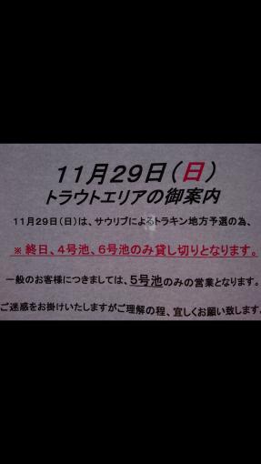 Screenshot_2020-11-02-07-26-11